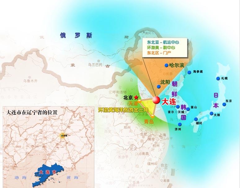 大连市旅游发展总体规划