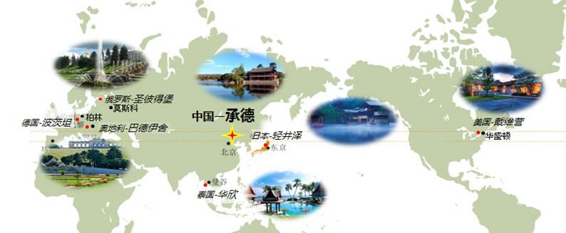 """以""""全程全游全服务""""为旅游服务设施发展目标,以""""公平科学人性化""""为"""
