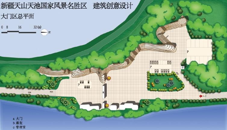 新疆天山天池国家风景名胜区建筑创意设计