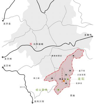 重庆云阳县龙缸国家地质公园核心区修建性详细规划