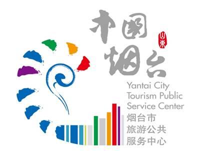 烟台市城市旅游公共服务设施规划图片