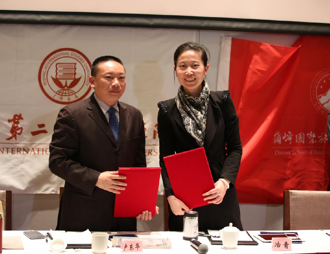 景观规划设计事业部总经理/国家一级注册建筑师徐青女士,国际合作总监