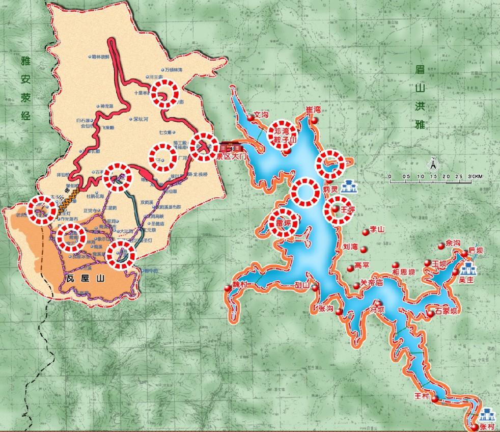 四川瓦屋山旅游区总体规划