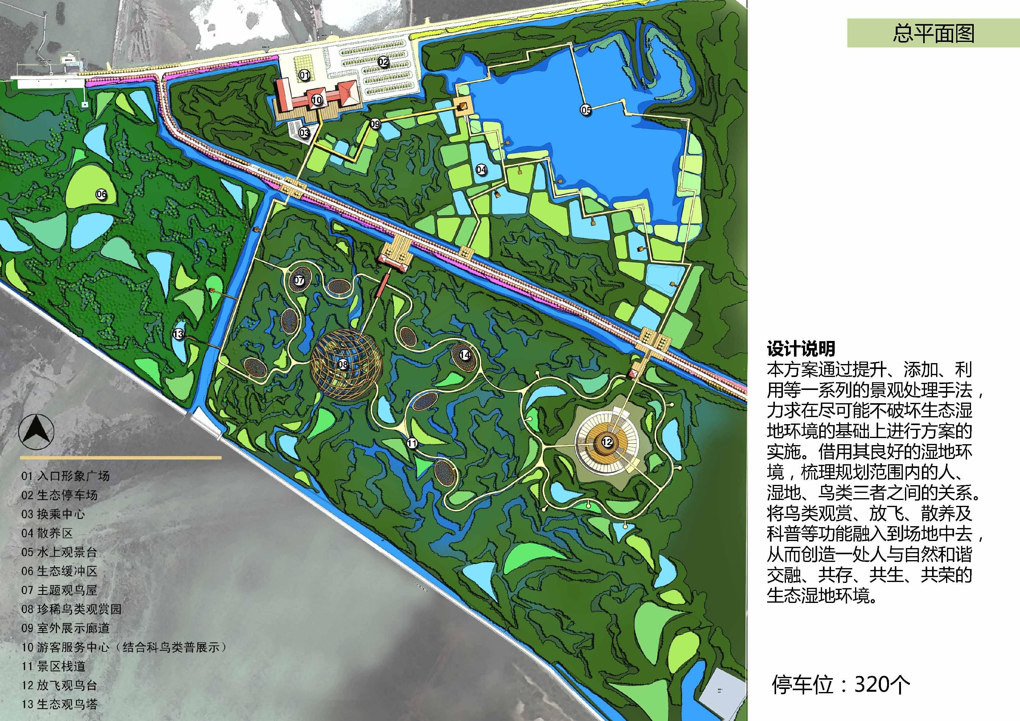 黄河口湿地公园平面图