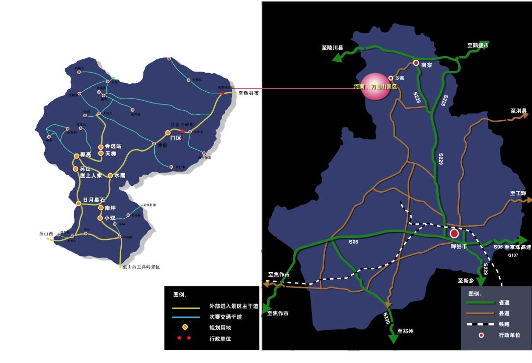 河南万仙山旅游区重点景区修建性详细规划