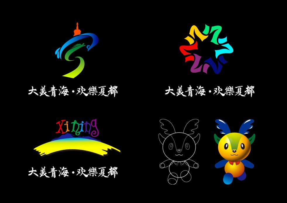 青海省西宁城市旅游形象设计与营销策划