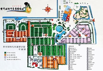 汽车营地_房山区自驾车旅游综合服务体系规划