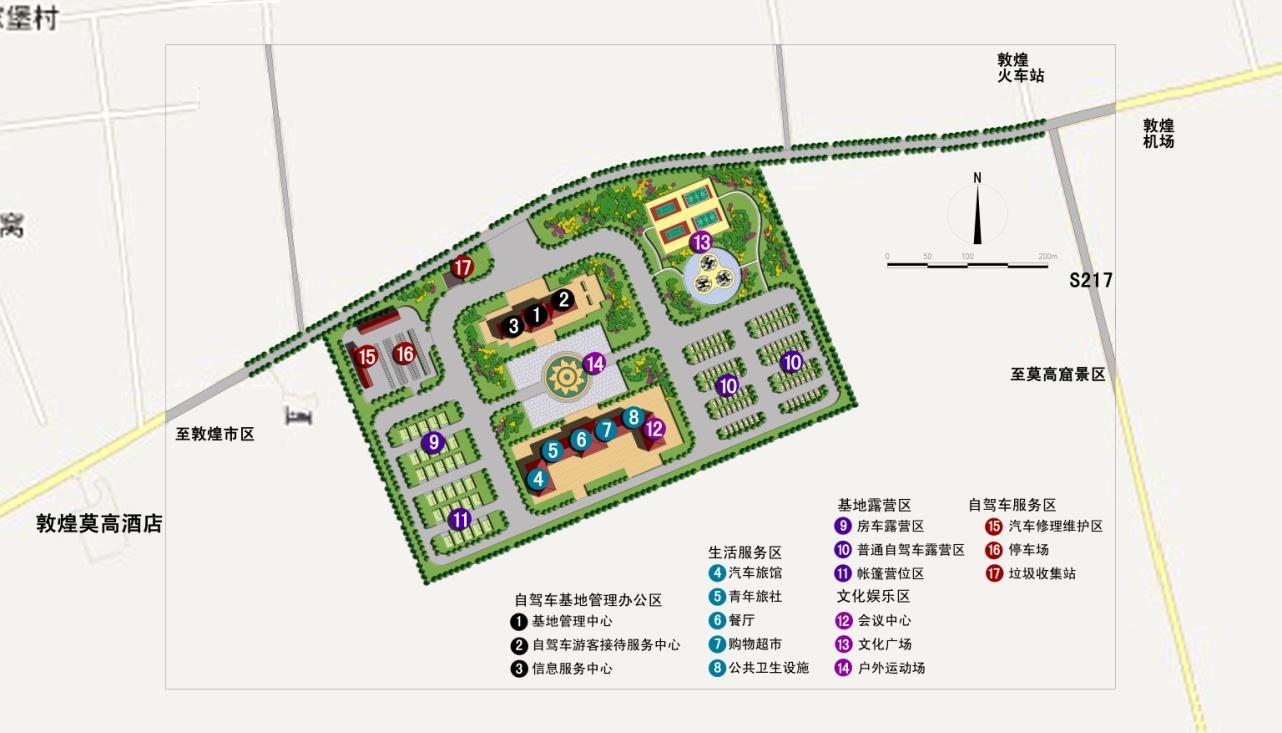 委托客户:甘肃公航旅集团 项目区位:本项目规划对象界定为甘肃省全境 项目规模:规划范围为甘肃省全境45.44万平方公里。规划将丝绸之路自驾车游线之甘肃河西走廊区域的武威、张掖、酒泉、嘉峪关市等四地市作为自驾车旅游综合服务体系重点规划区域和先行示范区。 完成时间: 2013年 核心资源:独特的地理区位、多样的地质地貌和悠久的历史、灿烂的文化孕育了甘肃省数量丰富、类型多样、品质较高的旅游资源,甘肃省也因此被誉为丝绸之路旅游的黄金路段。据统计,截止2011年甘肃省共有成熟的旅游景区(点)236处,其中A级景区达