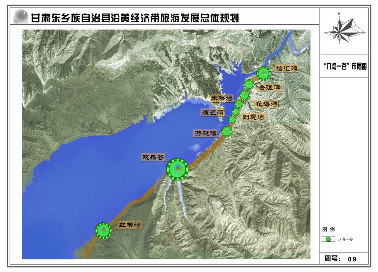 区域旅游_甘肃东乡族自治县沿黄经济带旅游发展总体