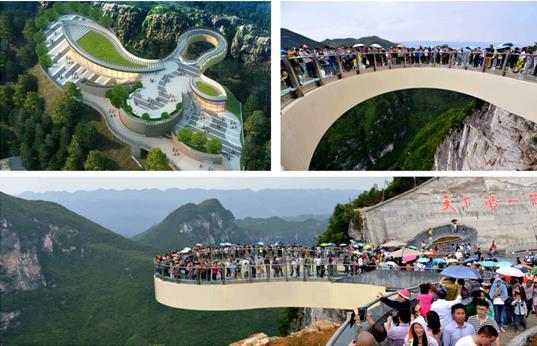 2011年,巅峰智业受重庆市云阳县旅游局及龙岗国家地质