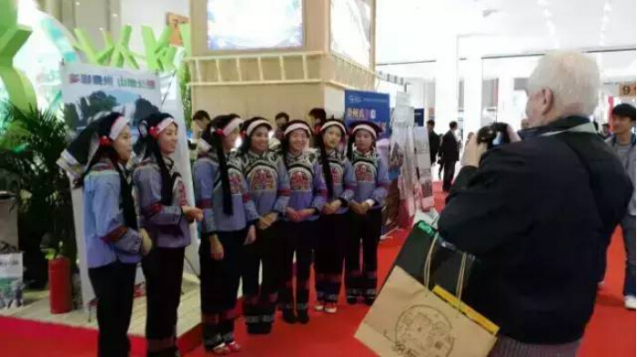 龙宫风景区组织人社部