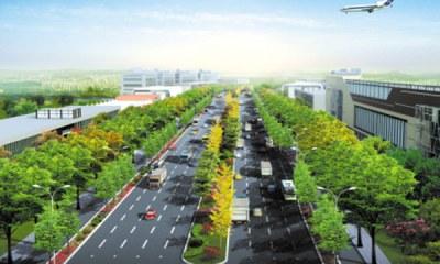 西咸國際空港新城