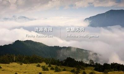 智慧旅游宣传片