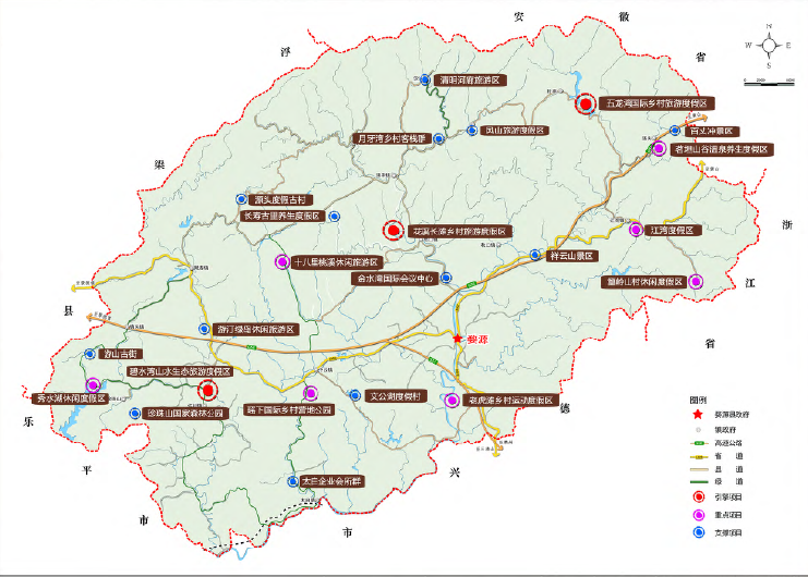 生态功能区划_旅游目的地_婺源国家乡村旅游度假实验区总体规划